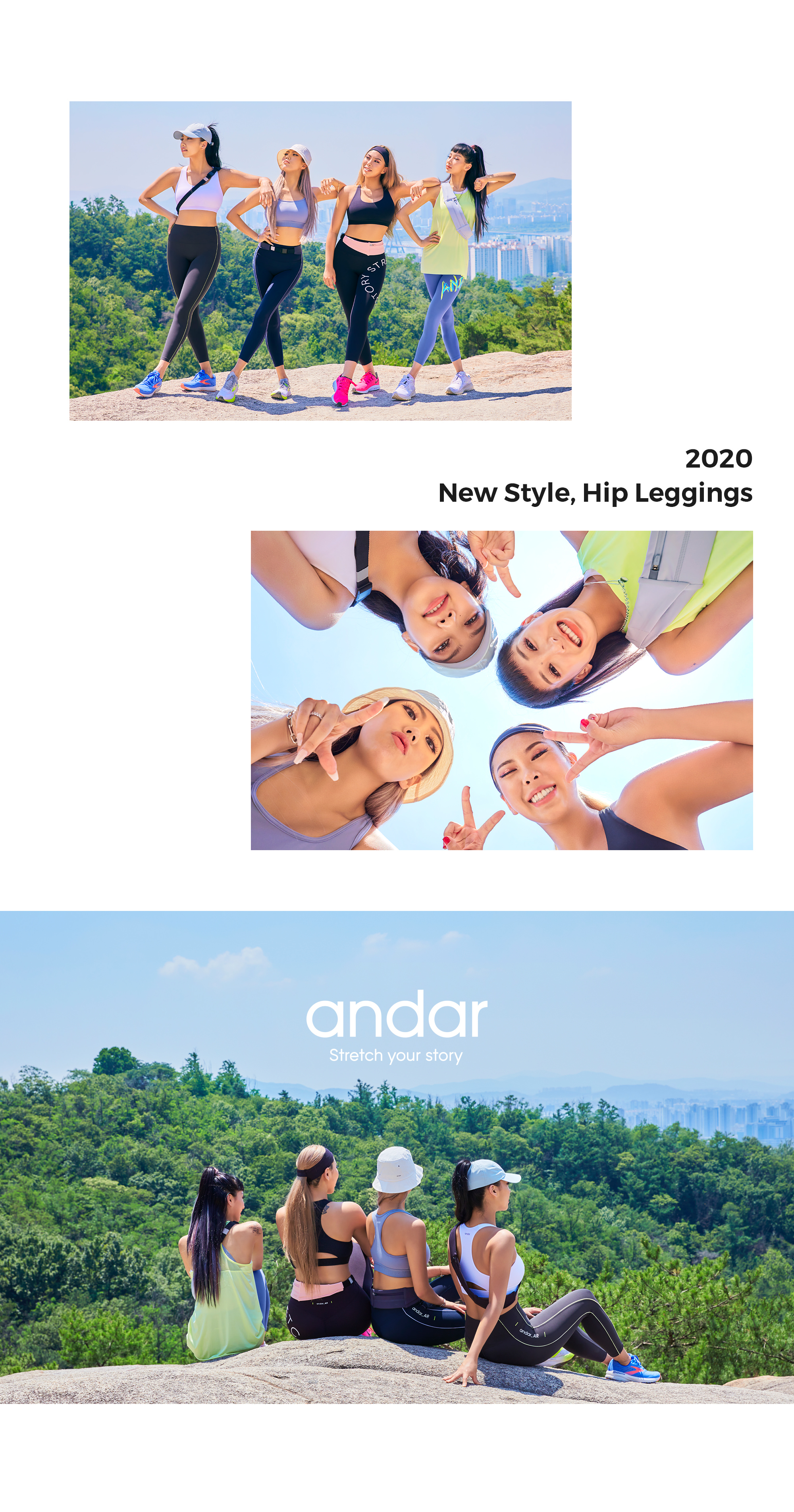 hip leggings - andar