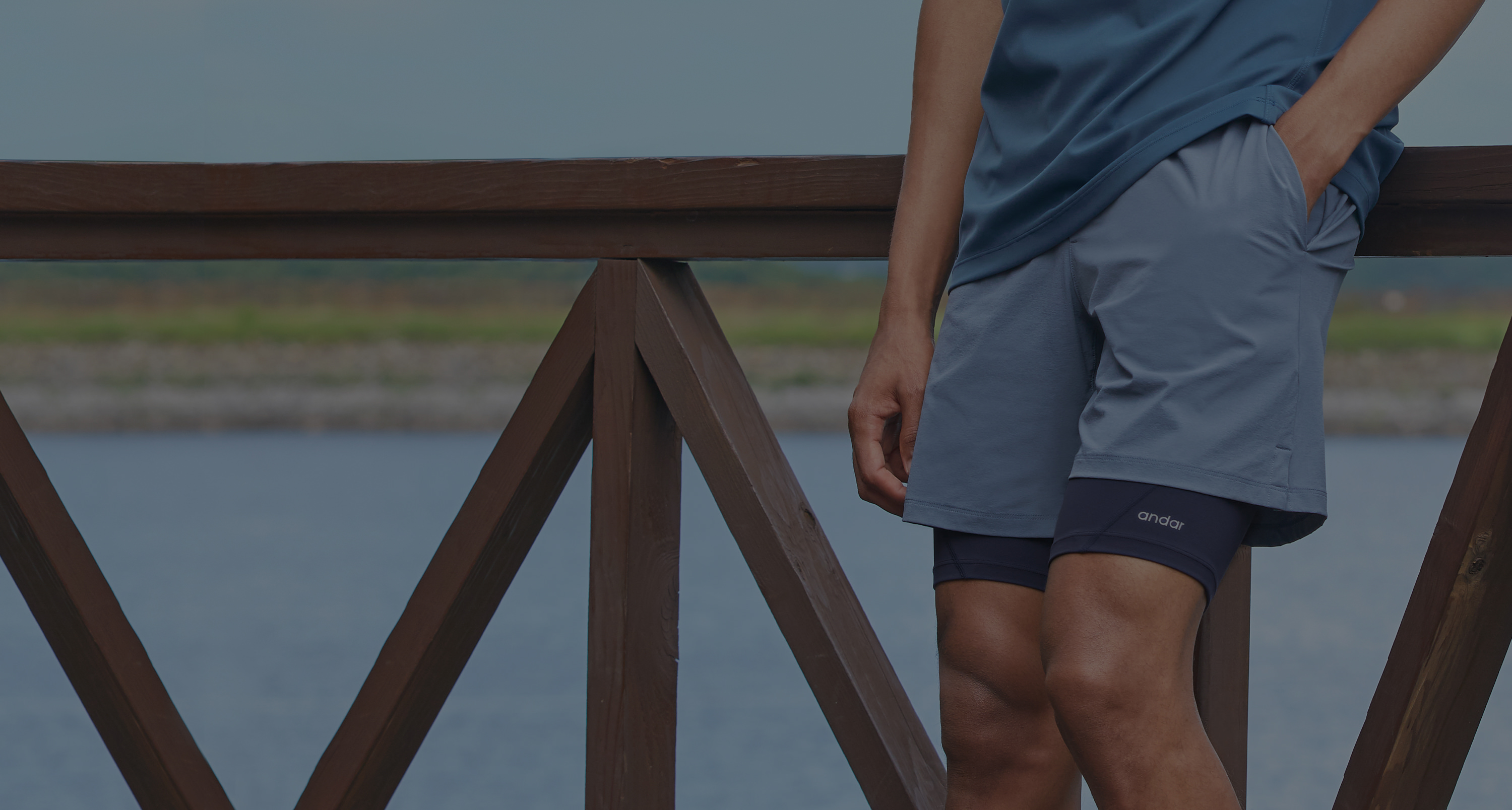 andar MEN'S airst shorts
